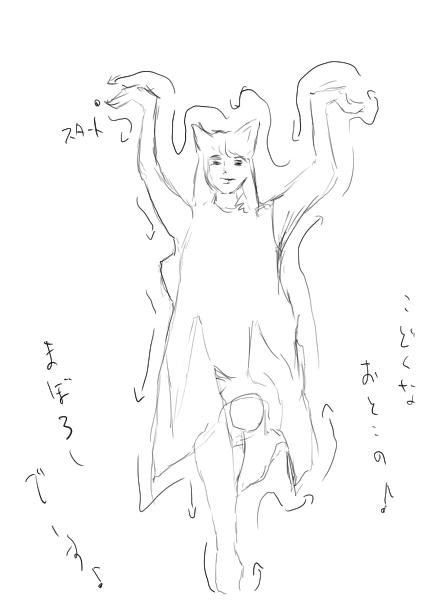 f:id:yoshino_kimiharu:20171101181612j:plain