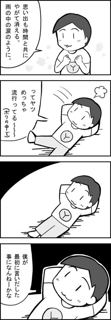 f:id:yoshino_kimiharu:20171104153658j:plain