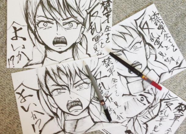 f:id:yoshino_kimiharu:20171109103242j:plain