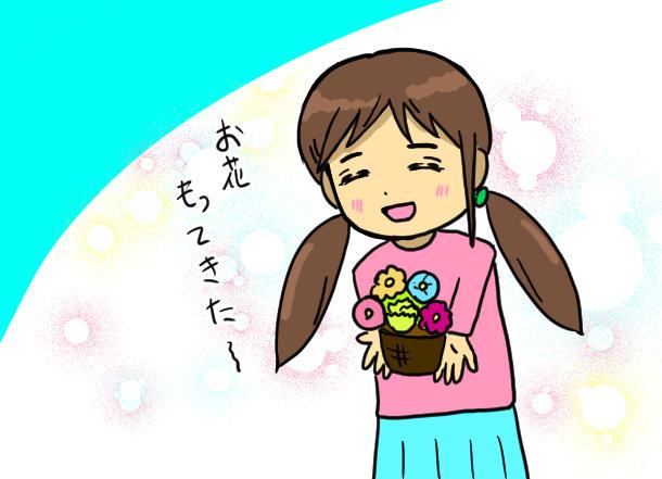 f:id:yoshino_kimiharu:20171112183246j:plain