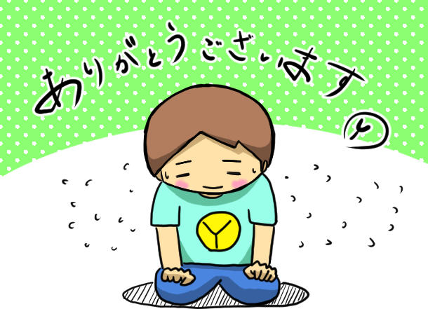 f:id:yoshino_kimiharu:20171113153926j:plain