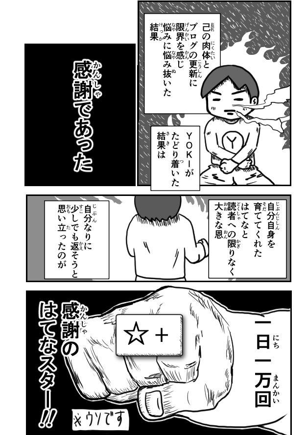 f:id:yoshino_kimiharu:20171120003059j:plain