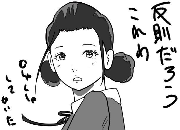 f:id:yoshino_kimiharu:20171123201930j:plain