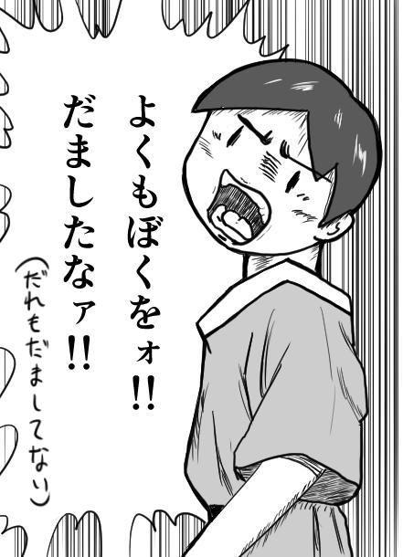 f:id:yoshino_kimiharu:20171123224413j:plain
