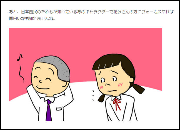 f:id:yoshino_kimiharu:20171123225418j:plain