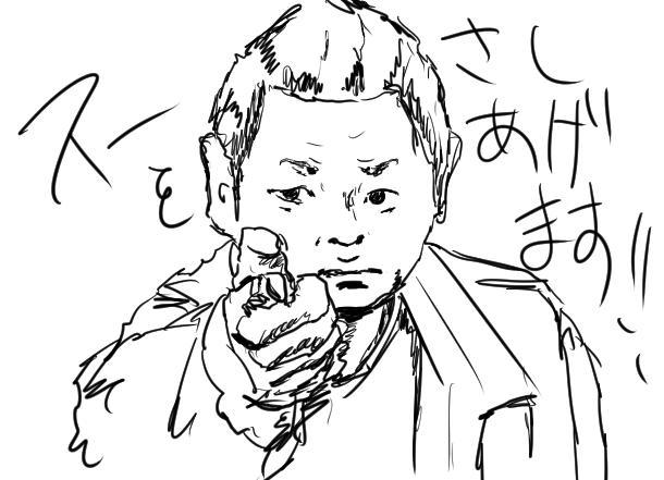 f:id:yoshino_kimiharu:20171127231236j:plain