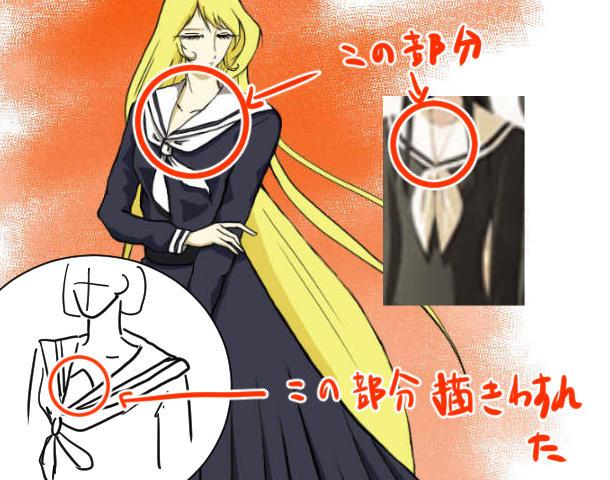 f:id:yoshino_kimiharu:20171204170905j:plain