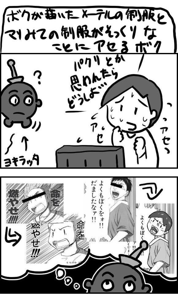 f:id:yoshino_kimiharu:20171207170447j:plain
