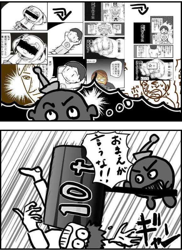 f:id:yoshino_kimiharu:20171207170506j:plain