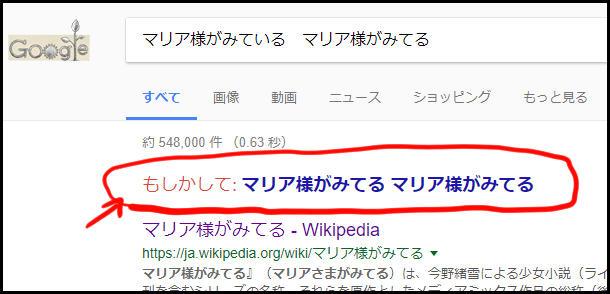 f:id:yoshino_kimiharu:20171208192151j:plain