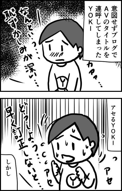 f:id:yoshino_kimiharu:20171208230913j:plain