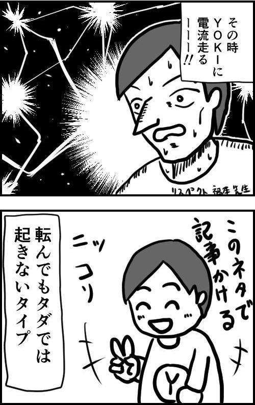 f:id:yoshino_kimiharu:20171208230926j:plain