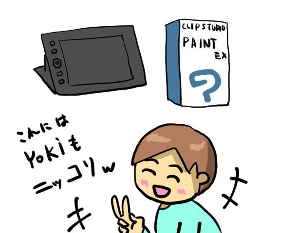 f:id:yoshino_kimiharu:20171212230209j:plain