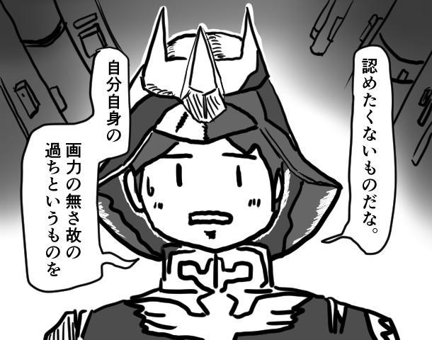 f:id:yoshino_kimiharu:20171215142040j:plain
