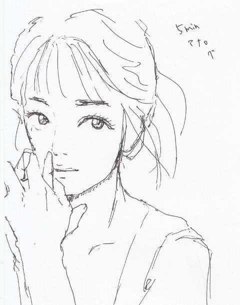 f:id:yoshino_kimiharu:20171216101357j:plain