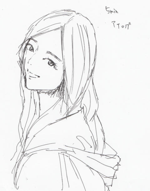 f:id:yoshino_kimiharu:20171216101440j:plain