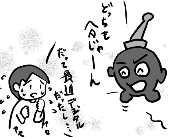 f:id:yoshino_kimiharu:20171216110129j:plain