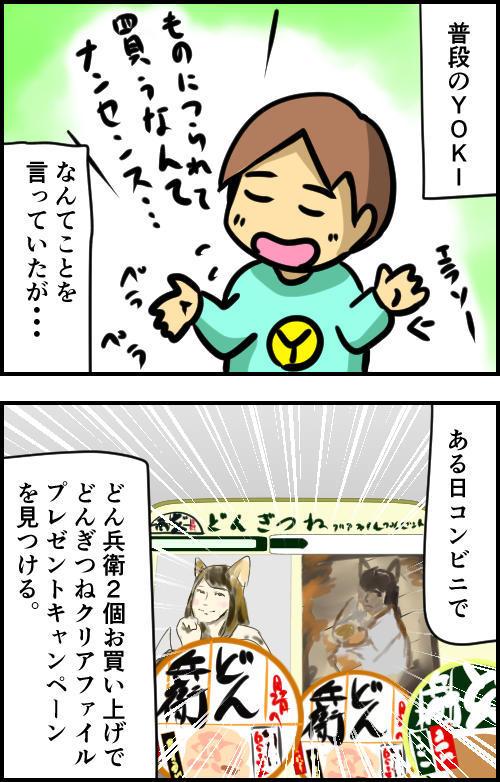 f:id:yoshino_kimiharu:20171223181144j:plain
