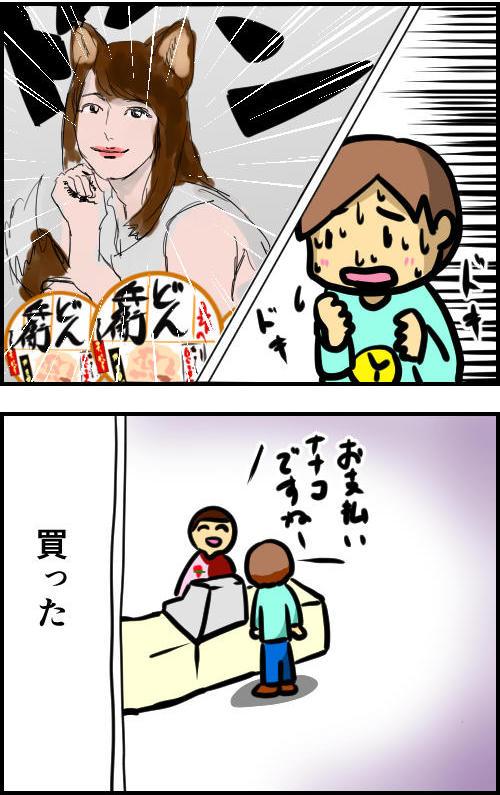 f:id:yoshino_kimiharu:20171223181211j:plain