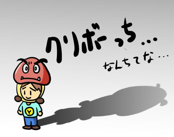 f:id:yoshino_kimiharu:20171224013617j:plain