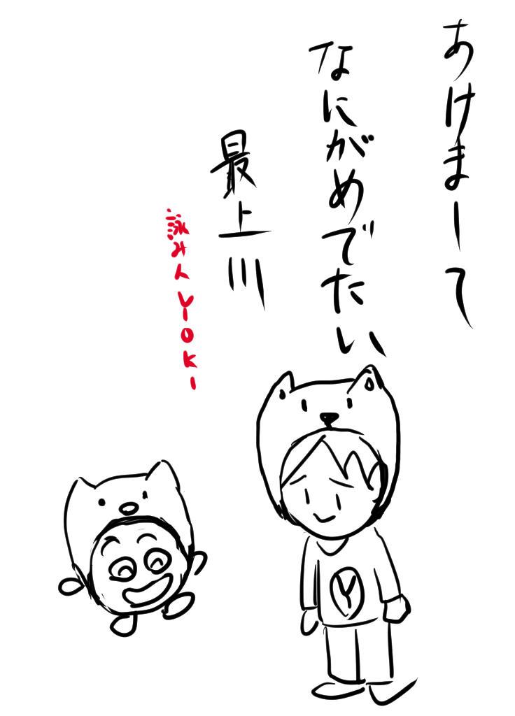 f:id:yoshino_kimiharu:20171229235543j:plain