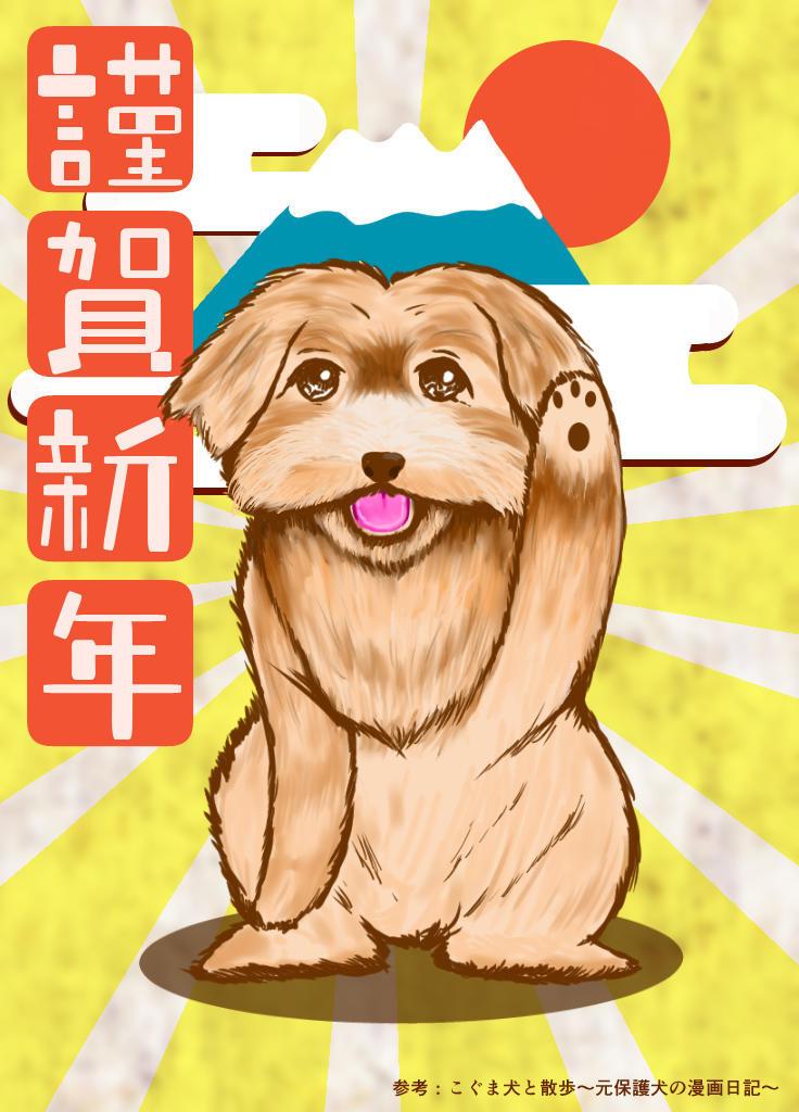 f:id:yoshino_kimiharu:20171231172303j:plain