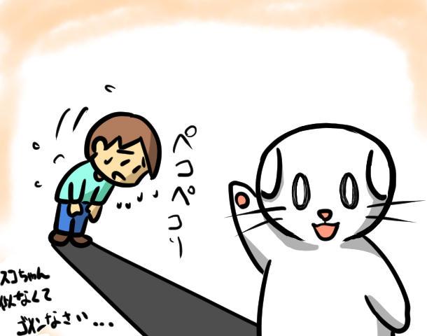 f:id:yoshino_kimiharu:20180106003016j:plain