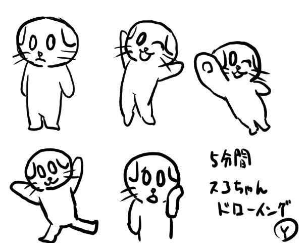 f:id:yoshino_kimiharu:20180106181002j:plain
