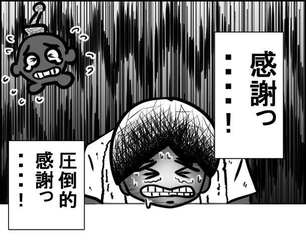 f:id:yoshino_kimiharu:20180111003140j:plain