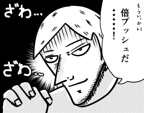 f:id:yoshino_kimiharu:20180111142124j:plain