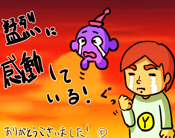 f:id:yoshino_kimiharu:20180113180628j:plain