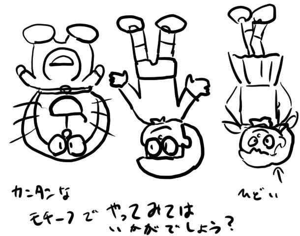 f:id:yoshino_kimiharu:20180117085305j:plain