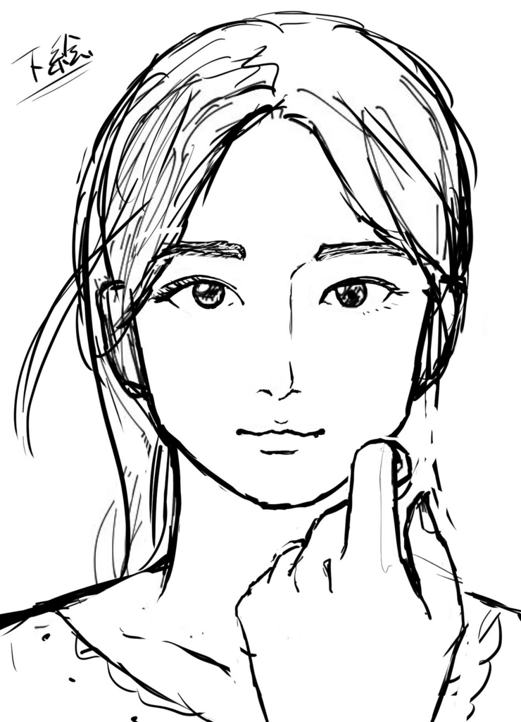 f:id:yoshino_kimiharu:20180117153532j:plain