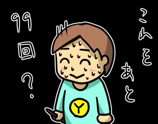 f:id:yoshino_kimiharu:20180117175757j:plain