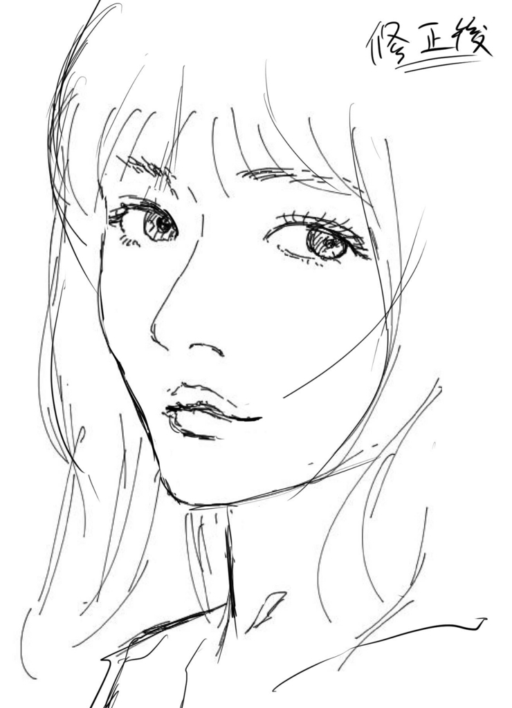 f:id:yoshino_kimiharu:20180122134748j:plain