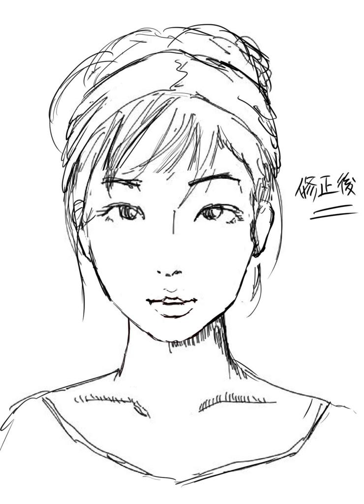 f:id:yoshino_kimiharu:20180131214420j:plain