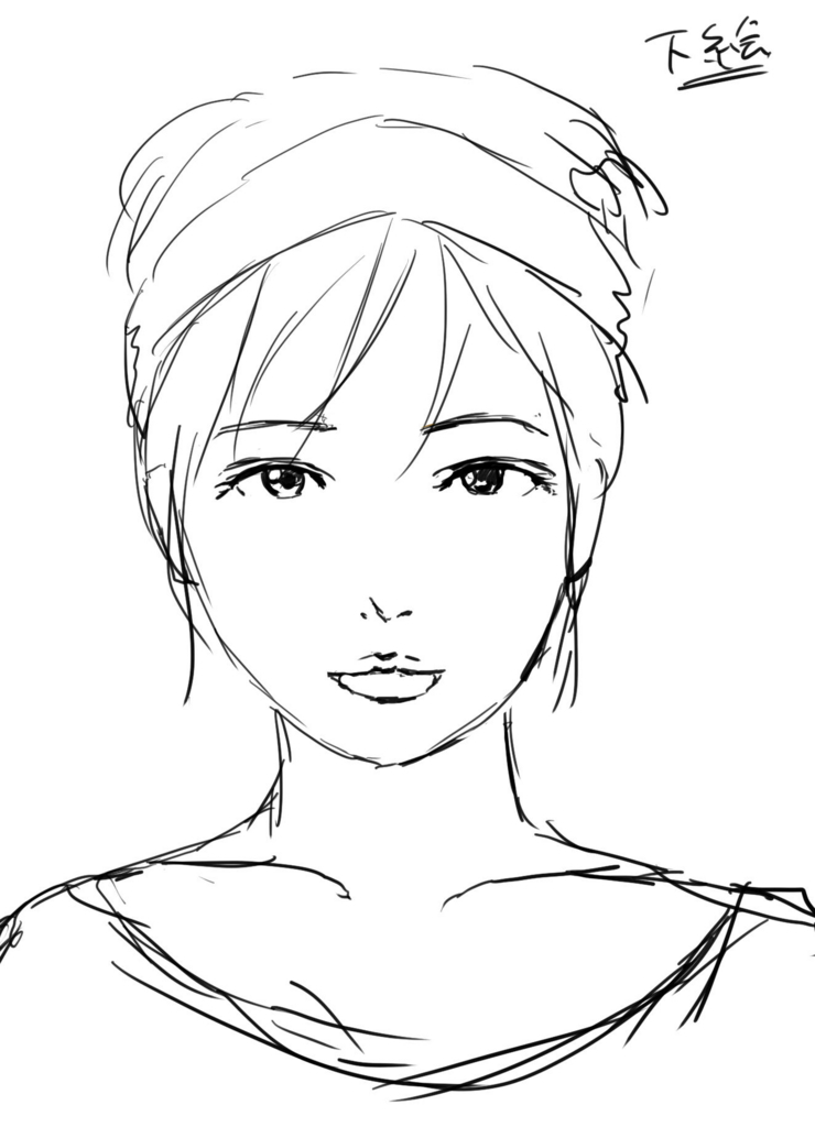 f:id:yoshino_kimiharu:20180131214641j:plain