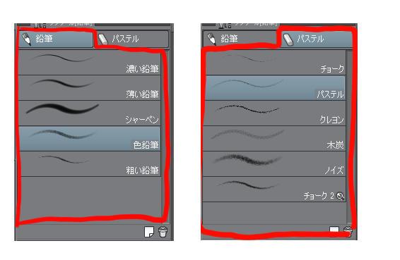 f:id:yoshino_kimiharu:20180131215928j:plain
