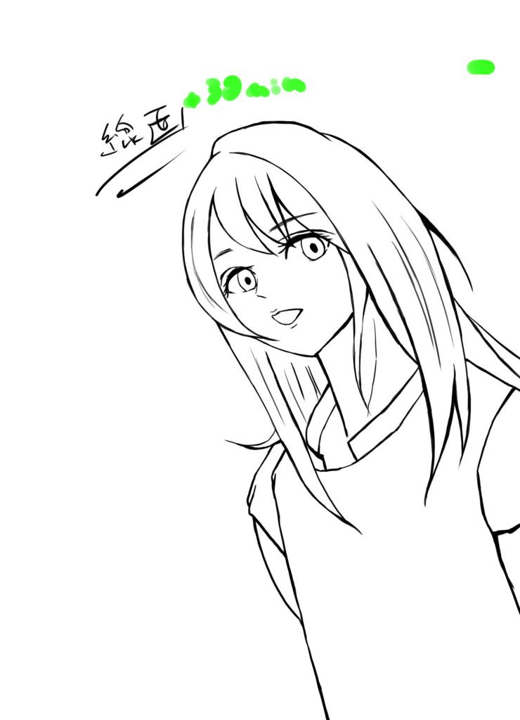 f:id:yoshino_kimiharu:20180211003852j:plain