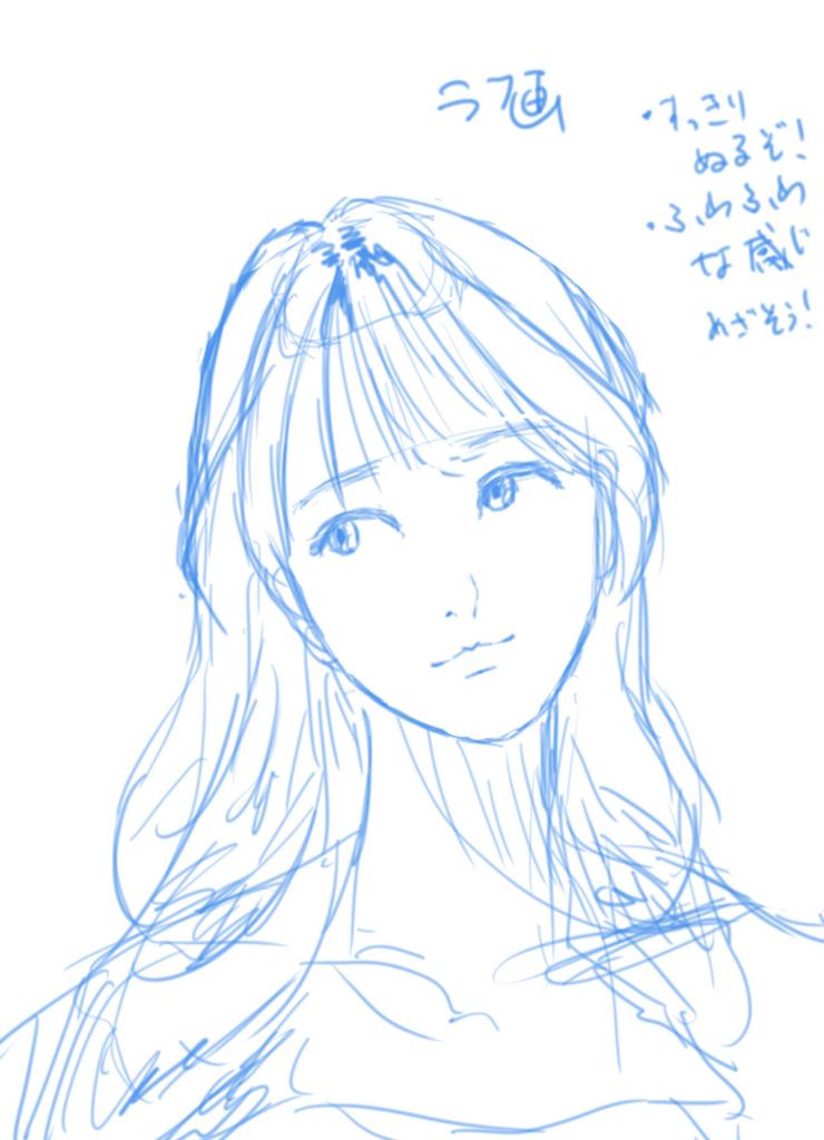 f:id:yoshino_kimiharu:20180219223635j:plain