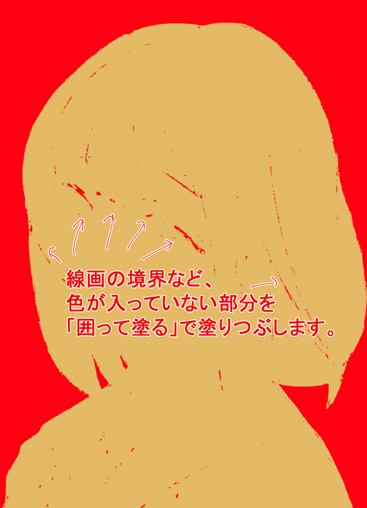 f:id:yoshino_kimiharu:20180226203905j:plain
