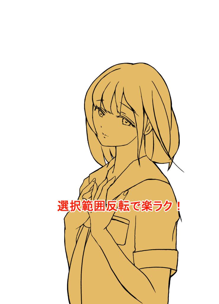 f:id:yoshino_kimiharu:20180226204723j:plain