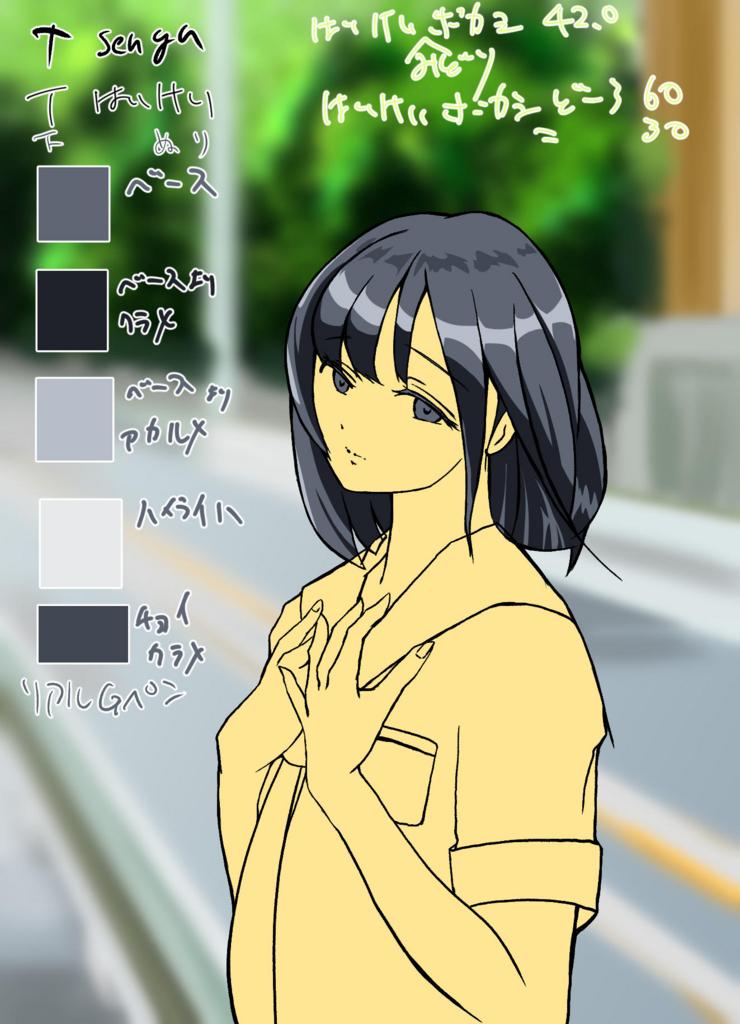 f:id:yoshino_kimiharu:20180227153230j:plain