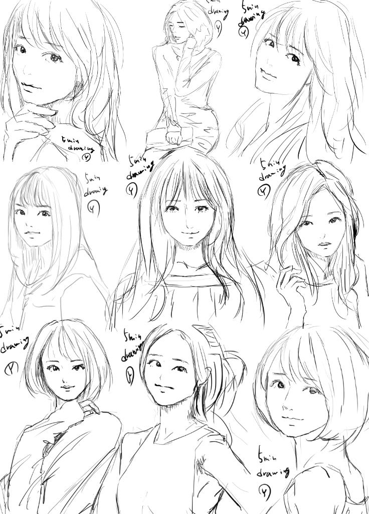 f:id:yoshino_kimiharu:20180309132701j:plain
