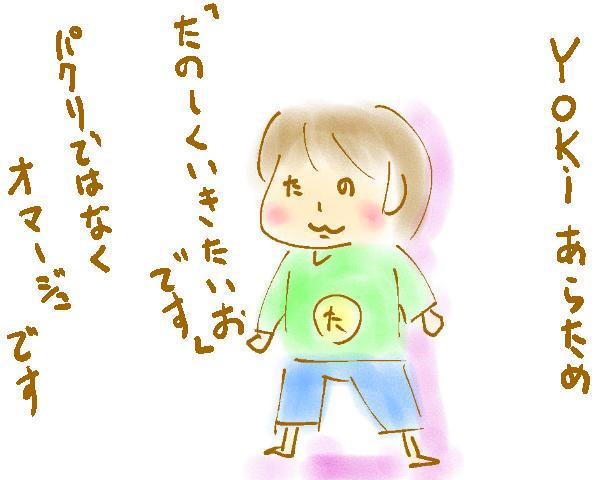 f:id:yoshino_kimiharu:20180314205315j:plain