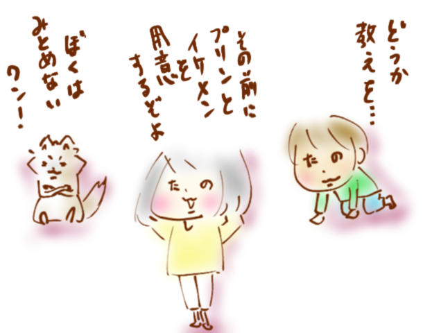 f:id:yoshino_kimiharu:20180316003939j:plain
