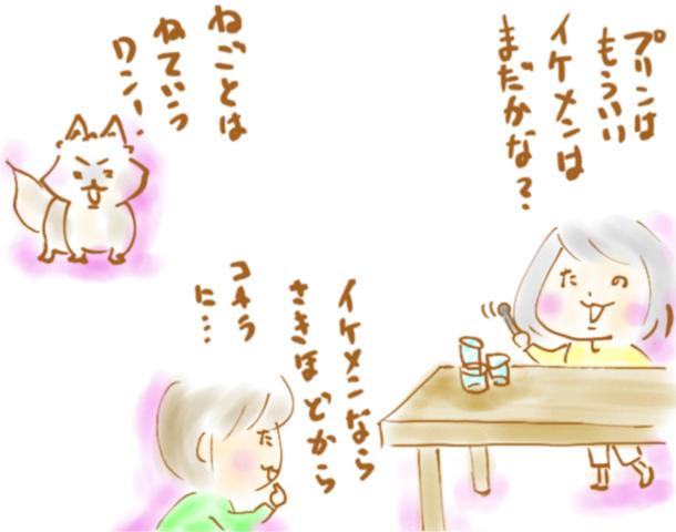 f:id:yoshino_kimiharu:20180316173036j:plain