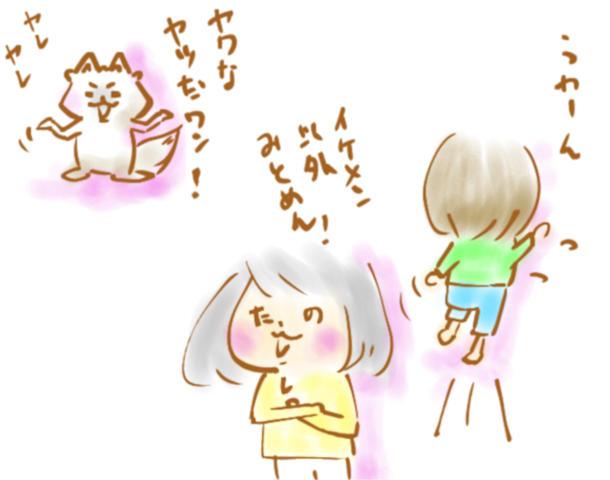 f:id:yoshino_kimiharu:20180316173310j:plain