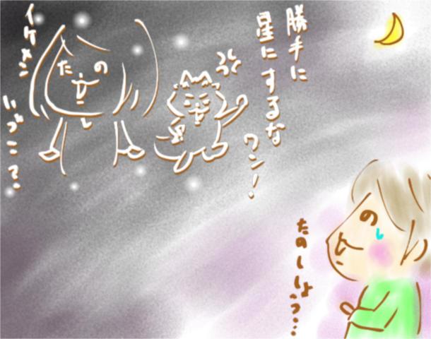 f:id:yoshino_kimiharu:20180316173444j:plain