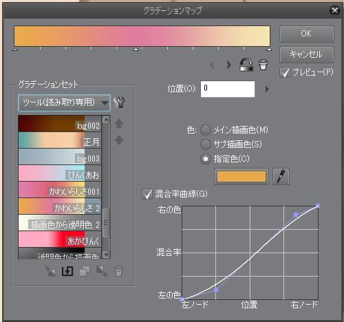 f:id:yoshino_kimiharu:20180325225157j:plain